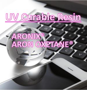 UV Curable Resin Aronix Aron Oxetane